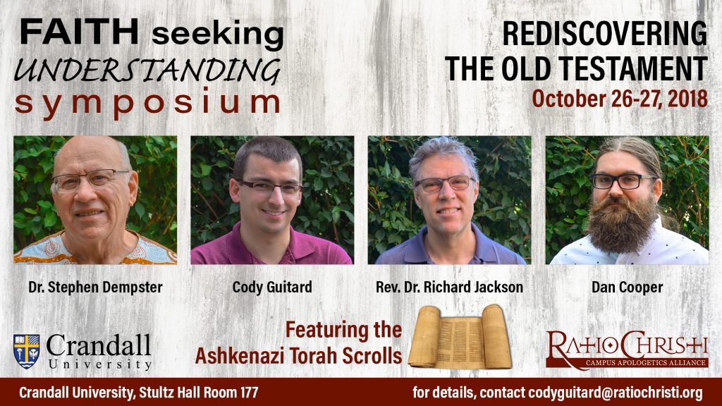 2018 Faith Seeking Understanding Symposium